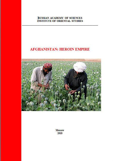 Afghanistan: heroin empire