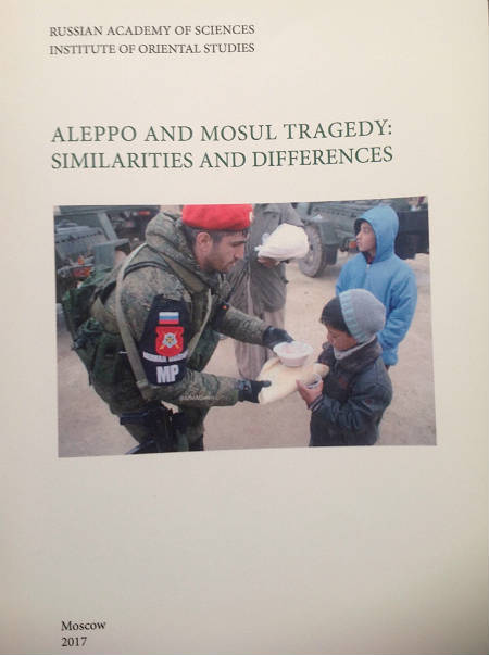 Aleppo and Mosul tragedy: similarities and differences
