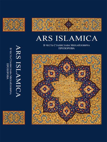 Ars Islamica