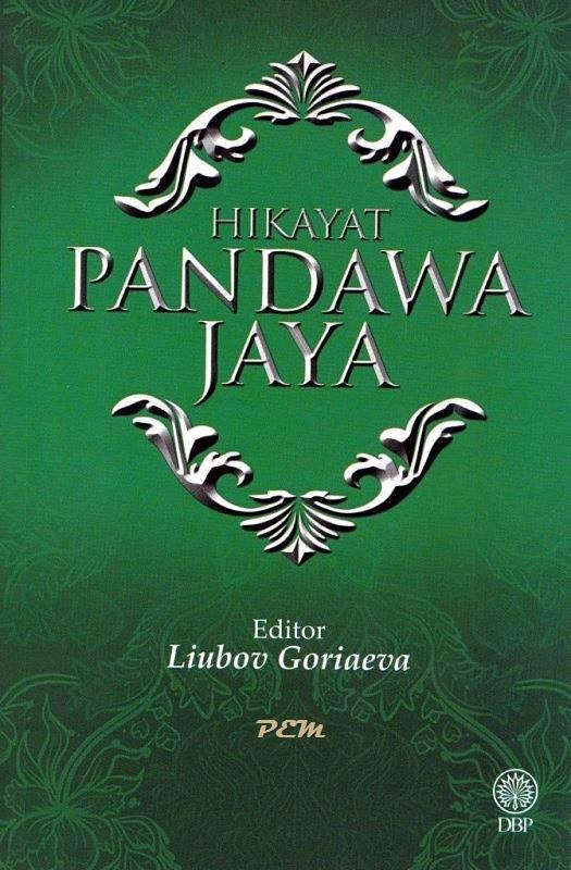 Hikayat Pandawa Jaya [на малайском яз.]