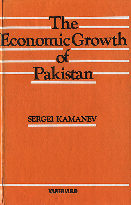 The Economic Growth of Pakistan