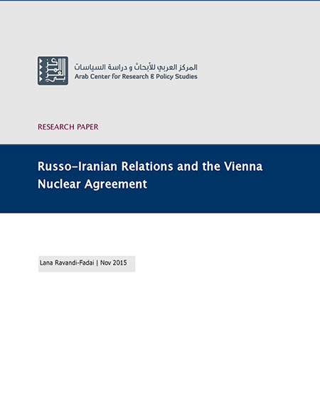 Russo-Iranian relations and the Vienna nuclear Agreement