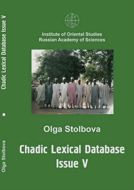 Chadic data base. Issue V